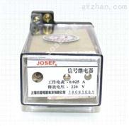 DXM-2A型信号继电器