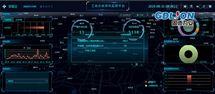 环保用电量智能监管系统 固德力安在线监控