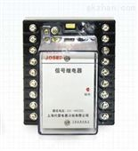 DX-63T信号继电器