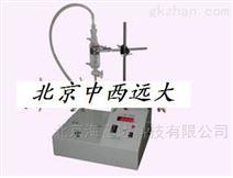 表面张力测定实验装置现货