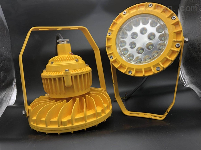 50w防爆灯现货LED平台灯50w