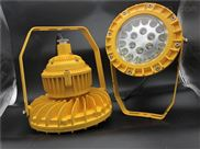 60wLED防爆平臺燈60w泛光燈