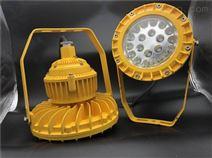60w防爆灯LED平台灯40w