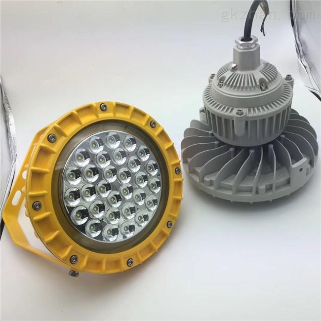 LED防爆灯GB8051 武汉吊杆式泛光灯50w