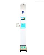ZF-50B北京医院药店超声波身高体重体脂秤
