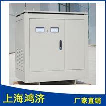 供应上海鸿济SG-100KVA三相干式隔离变压器