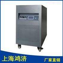 供应上海鸿济CFP1105变频稳频电源