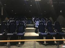 5D7D影院三自由度伺服電動仿真動感振動平臺