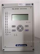 国电南自PSV 641UX母线电压保护装置