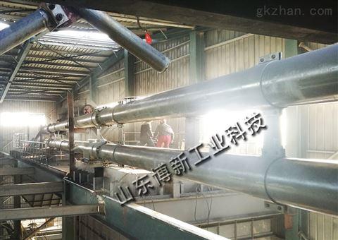 煤渣管链提升机、管链式粉体输送设备