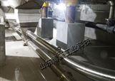 片碱管链式提升机、管链输送机生产厂家