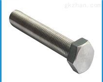 -多种规格0Cr17Ni12Mo2不锈钢螺栓、执行、