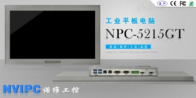 ��南�Z�S21.5寸工�I平板��X NPC-5215GT