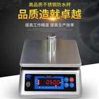 ZF-S29高品质全面不锈钢,防水电子桌秤