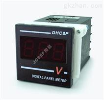DHC8P-D/V200mA数字直流电压表
