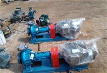 厂价直销华潮铸钢材质RY系列风冷式热油泵