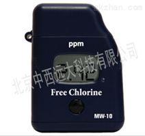 便携式余氯检测仪 型号:MN08-MW10