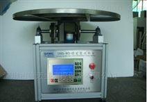 稳定性试验台GB4706厂家