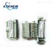 电网智能防开路重载连接器HDC.P-BK-2L