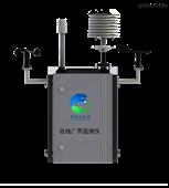 在線廠界揮發性有機化合物VOCs監測儀
