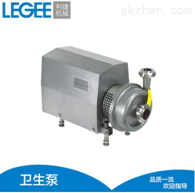 不锈钢卫生级离心泵 自吸螺杆泵 卫生转子泵