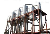 利捷直销含盐废水MVR蒸发器  降膜浓缩器