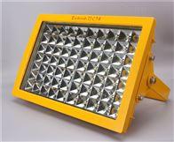 KHT97加油站防爆灯LED支架式投光灯KHT97