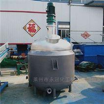 5吨不饱和树脂反应釜聚酯树脂全套生产设备