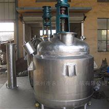 莱州永冠机械供应不锈钢反应釜 反应罐