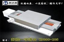 沃德机床数控滑台WD300-205