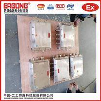 专业制造多样式防爆接线箱