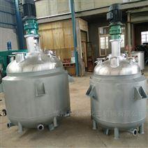 不銹鋼反應罐瀝青溶解反應釜供應商直銷