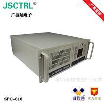 SPC-610