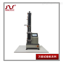 SHK-A101电子式拉力机