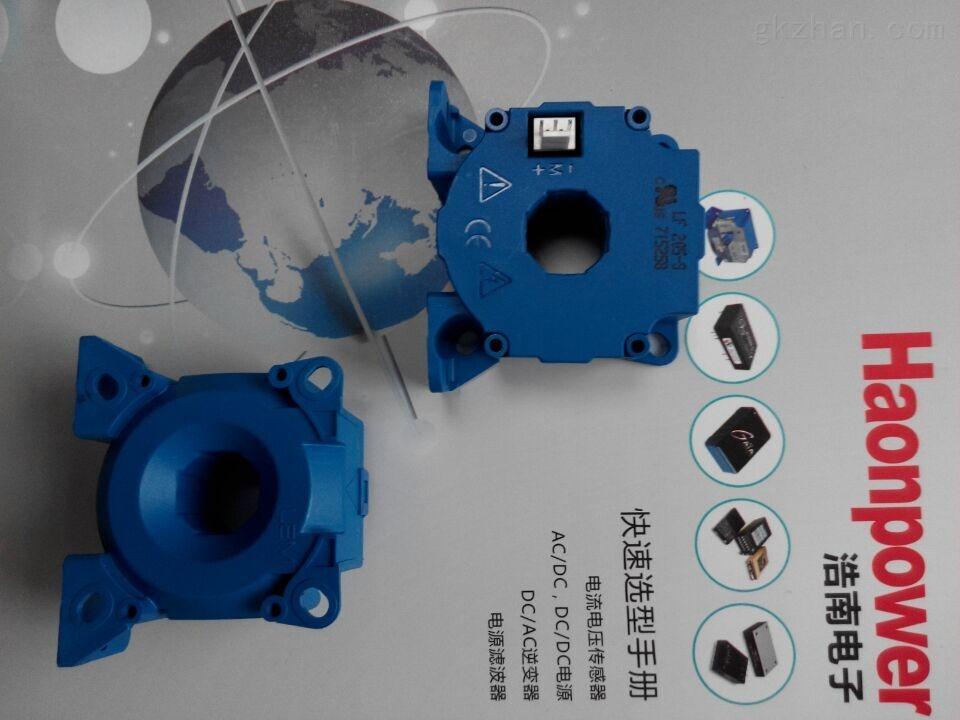 霍尔传感器LF205-P LF205-S LF205-P/SP1