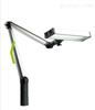 LED2WORK LED鉸接臂燈
