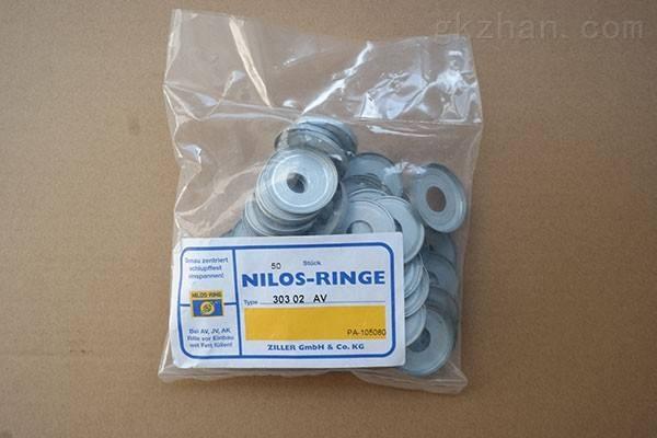 Nilos-Ring 密封61815 AV 北京汉达森供应