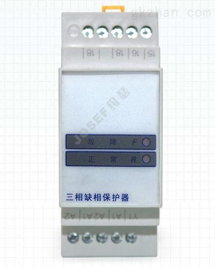 DHC2X3相3线制缺相相序保护器
