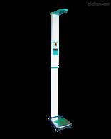 ZF-20B中文或英文液晶显示,医用超声波身高体重秤