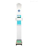 ZF-50B健身房测试体重体脂用的超声波身高体重秤