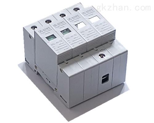 陕西东升AMT20放电电流20KA浪涌保护器