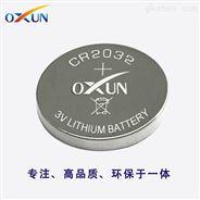 CR2032纽扣电池 CR2032焊脚电池 欧迅电池