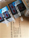 zh30103-a50-b13-c11-d03-e01轴震动变送器安徽春辉仪表线缆