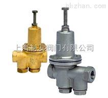 Y11X直接作用薄膜式减压阀上海制发