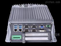 EIPC-3000H