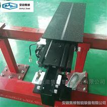 堆垛机自动伸缩板式小货叉