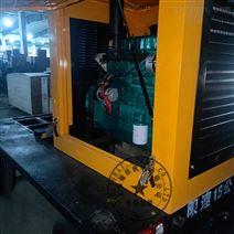 翰丝8寸柴油机移动泵车HSPD8-MF