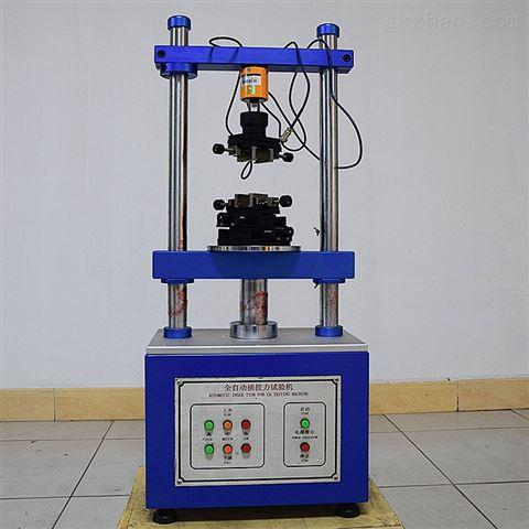 全自动插拔力试验机 电源插头试验