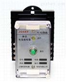 XJL-0015信号继电器