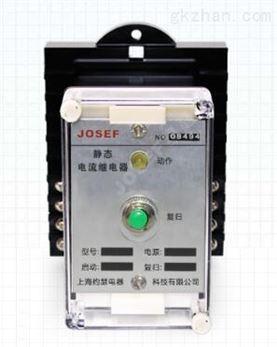 XJY-48信号继电器